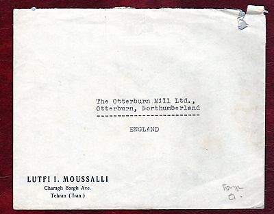 MIDDLE EAST COVERS- Commercial to UK, old Persian stamps, 1942