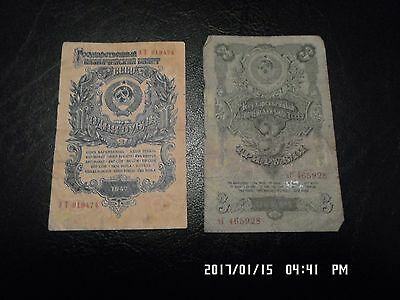 1-3   Rubel   1947.   VF and  VF-