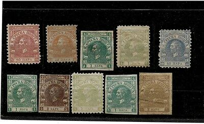 Serbia, 1866/68 Prince Mihailo stamps, high catalog value, (MH)/MH