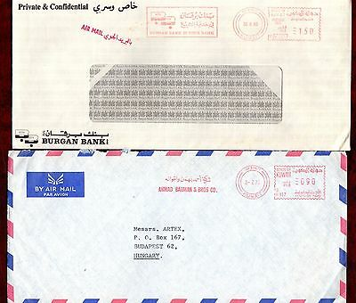 """MIDDLE EAST COVERS- Meter marks x2, airmail """"R"""" to UK, 1990-92,  Kuwait"""