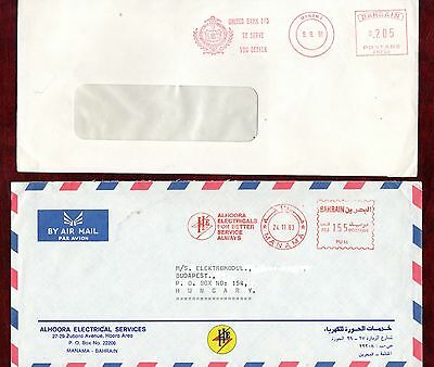 MIDDLE EAST COVERS- Meter marks, 2x to Hungary, 1983-91, Bahrain