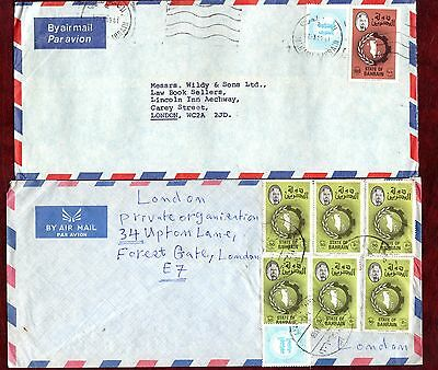 MIDDLE EAST COVERS- Map and laurel stamps, 5x to UK, 1981-87, Bahrain