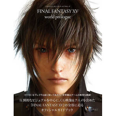 New FINAL FANTASY XV world prologue Official Guide Book From JAPAN