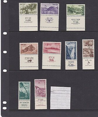 DB322) Israel 1953/6 Airmails, Mint Unhinged with Tabs, Scott C9 – 17