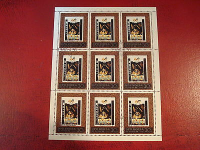 Korea: 1980 Conqueror Of Sea (2) - Minisheet - Unmounted Used - Ex. Condition