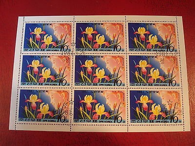Korea: 1981 Iris (2) - Minisheet - Unmounted Used - Ex. Condition