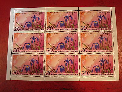 Korea: 1981 Iris (3) - Minisheet - Unmounted Used - Ex. Condition