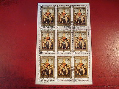 Korea: 1983 Raphael (1) - Minisheet - Unmounted Used - Ex. Condition