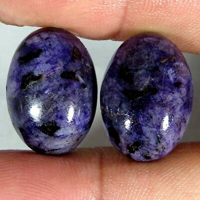 24.30cts 100%NATURAL SUPER QUALITY~ PAIR~ RUSSIAN CHAROITE OVAL CAB TOP GEMSTONE