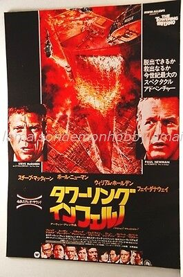 THE TOWERING INFERNO Steve McQueen Paul Newman Movie Flyer:f101a