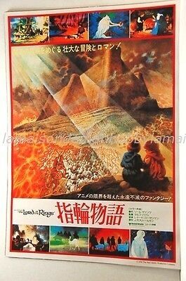 THE LORD OF THE RINGS Movie Flyer:f101a