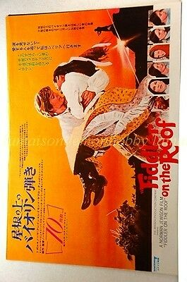 FIDDLER ON THE ROOF Topol Norma Crane movie flyer:f602a