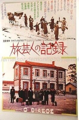 THE TRAVELLING PLAYERS O THIASSOS Theo Angelopoulos Movie Flyer:f101e