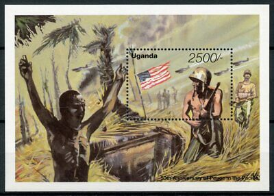 Uganda 1995 MNH WWII WW2 VJ Day 50th Anniv Peace in Pacific 1v S/S Stamps