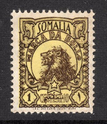 Somalia Revenue Scarce Mint Very Light Hinged Strong Colors Vf-Xf 1950's