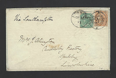 India Qv Used Abroad Cover In Bushire Persia 26 Cancellation Postmark To England