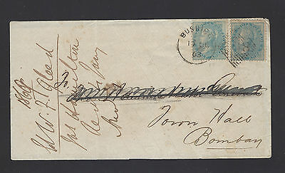 India Qv Used Abroad Cover In Bushire Persia 308 Cancellation Postmark To Bombay