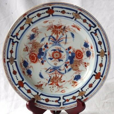 C18Th Chinese Imari Plate With A Floral Pattern Within A Border A/f