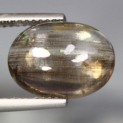 6.13 Cts_Simmering Ultra Rare Gemmy Collection_100 % Natural Rutile Scapolite