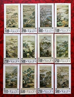 1970-1 China Taiwan Stamps SC#1682-1693 Paintings, 12 Months MNH