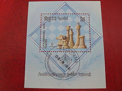 Cambodia - 1986 Chess - Minisheet - Unmounted Used - Ex. Condition