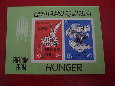 Syria - Freedom From Hunger - Minisheet - Unmounted Mint Excellent Condition