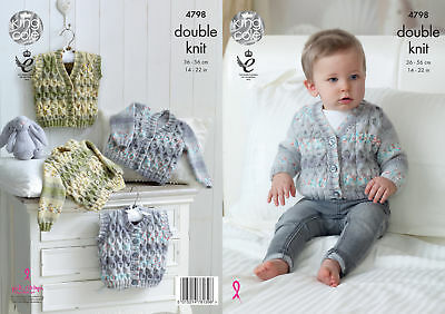 Knitting Pattern Baby Cabled Round V Neck Cardigan Waistcoat King Cole DK 4798