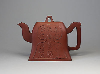 Early 20th Century Chinese Bell Shaped Yixing Teapot