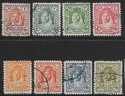 TRANSJORDAN SG230/7 1943-6 DEFINITIVES TO 20m USED