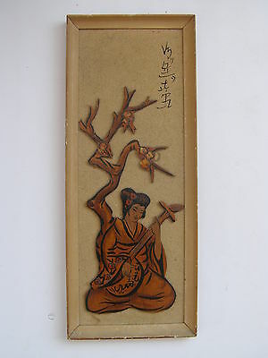 Dafna Israel HAND PAINTED Wood Craft 1950's, 60's