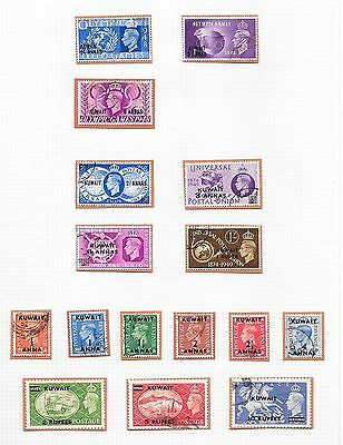 Kuwait stamps 1948 Collection of 17 stamps  HIGH VALUE!