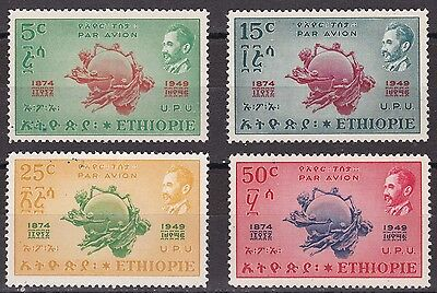 Ethiopia: 1950 Air Post Stamps: C34 - C37 75th Anniversary of UPU unmounted mint