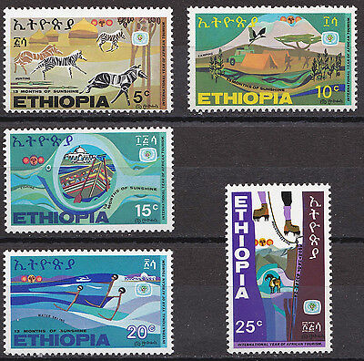 Ethiopia: 1969: International Year of African Tourism, Unmounted mint
