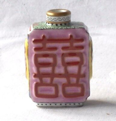 Relief Moulded Chinese Snuff Bottle