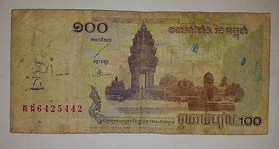2001-02 Bank of Cambodia 100 Riels Pick 53a