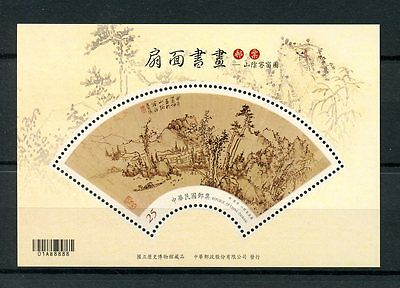 Taiwan China 2016 MNH Paintings & Calligraphy Pt II 1v M/S Art Fan Shaped Stamps