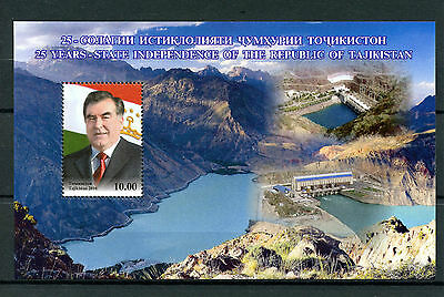 Tajikistan 2016 MNH Independence 25 Years 1v M/S Flags Mountains Stamps