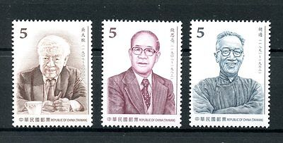 Taiwan China 2016 MNH Famous People 3v Set Stamps