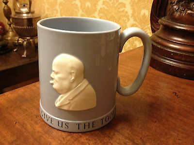 Antique Churchill Cup.