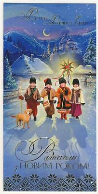 5 ukrainian holiday christmas greeting cardsmerry christmashappy new year 3