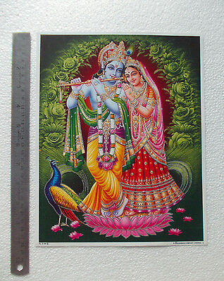 "Krishna Fluting with Radha on Lotus - Glitter Effect POSTER (9""x11"")"