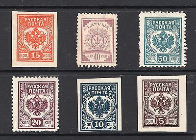 Russia / Latvia mint group x6 see scans x2