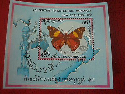 Cambodia - 1990 Butterflies - Minisheet - Unmounted Used - Ex. Condition