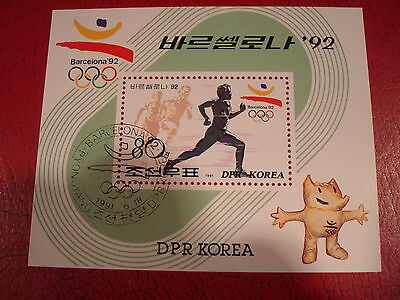 Korea - 1992 Olympics - Minisheet - Unmounted Used - Ex. Condition