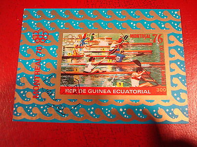 Equatorial Guinea - 1976 Rowing - Minisheet - Unmounted Used - Ex. Condition