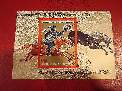 Equatorial Guinea: 1974 Chinese Art - Minisheet - Unmounted Used - Ex. Condition