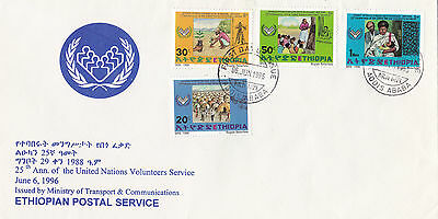 Ethiopia: 1996: 25th Anniversary of the United Nations Volunteers Service,  FDC