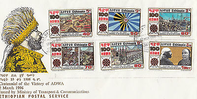 Ethiopia: 1996: Centennial of the Victory of Adwa,  FDC