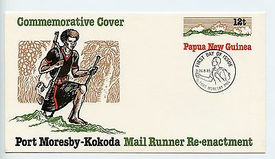 Papua New Guinea postal stationery envelope used FDC (K680)