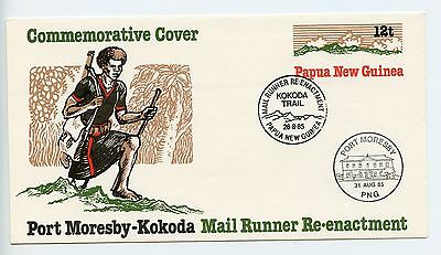 Papua New Guinea postal stationery envelope used FDC (K681)